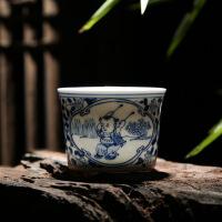 景德镇陶瓷主人杯手绘功夫茶具小茶杯单个个人杯品茗杯单杯茶碗