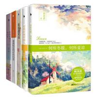 正版顾西爵小说共5册 包含 我站在桥上看风景+满满都是我对你的爱+美遇见你+对的时间对的人+何所冬暖+何所夏凉 正版图