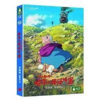 动画片 哈尔的移动城堡 DVD9 宫崎骏作品 (2004)