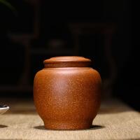 宜兴原矿紫砂茶叶罐大号普洱储茶醒茶罐密封调砂茶叶罐 金砂泥款