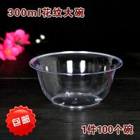 一次性塑料碗航空水晶碗透明碗加厚硬质透明餐具100只