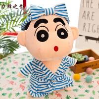 蜡笔小新毛绒玩具公仔大号创意表情布娃娃玩偶抱枕女孩生日礼物 35厘米 送(香包)