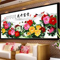已绣好的手工十字绣成品花开富贵牡丹花满绣新款客厅2米画出售