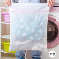 洗衣袋内衣机洗细网内衣袋洗衣机洗护袋洗衣服网袋兜