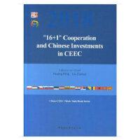 """16 1""合作与中国在中东欧国家的投资-(""16 1"" Cooperation and Chinese Invest"
