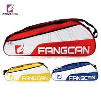 FANGCAN 单肩羽毛球包拍包运动包袋3三支装网球拍包 男女羽毛球包