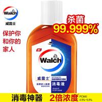 威露士高浓度消毒液170ml便携装 手部皮肤适用有效杀灭99.999%细菌