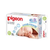 [当当自营]Pigeon 贝亲婴儿纸尿裤 尿不湿 大包装NB84片(适合体重5kg以下)(电商装)