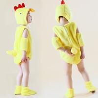 新款六一儿童小鸡演出服幼儿动物表演服夏季小鸡也疯狂舞蹈服男女 黄色连体 90码(身高80-85cm)