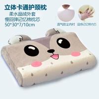 言标 记忆枕儿童乳胶枕头3-6-10-12岁男女学生枕芯全枕套