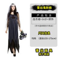 万圣节服装女巫婆cosplay服装蝙蝠女巫海盗吸血鬼公主裙服装