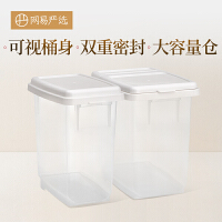 网易严选 防潮储物桶米桶 5kg/10kg