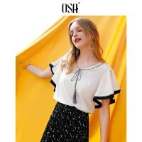 【2.5折到手价:55.3】OSA欧莎2019夏装新款女装 性感V领撞色系带雪纺衫