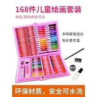 儿童画画笔水彩笔套装宝宝幼儿园彩色笔蜡笔绘画工具学生礼物