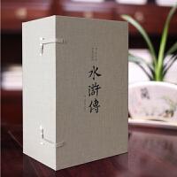 水浒传 四大名著绣像珍藏版 宣纸线装1函7册简体竖排 中国古典