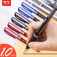 晨光1.0中性笔大容量签字笔练字红笔黑色粗头笔墨水笔碳素粗笔杆办公黑色水笔加粗1.0mm巨能写笔学生用签名笔