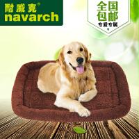 耐威克 狗窝 卷边咖啡色狗垫 可机洗羊羔绒宠物窝垫