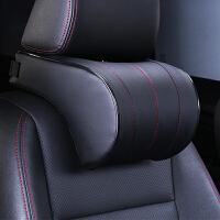 汽车头枕护颈枕靠垫靠枕记忆棉颈椎座椅车内车载车用枕头用品