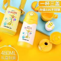 儿童保温杯带吸管防摔幼儿园女宝宝水杯316不锈钢小学生水壶幼儿园小朋友用的
