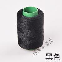 家用缝纫机线彩色涤纶线宝塔线家用缝纫线手工缝线缝衣线