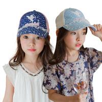 kocotree儿童帽子夏女童鸭舌帽2-4-8岁小孩防晒遮阳帽宝宝学生夏帽