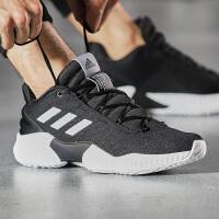 adidas阿迪达斯男子篮球鞋2018新款篮球ROSE罗斯休闲运动鞋AH2673