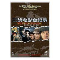 正版二战电影全纪录索尼经典战争影片3DVD 斯大林格勒 战火英雄连