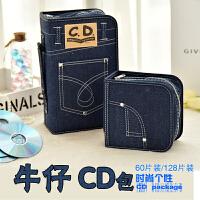 时尚牛仔CD盒 大容量光盘光碟收纳盒 车载办公CD包 音乐DVD包