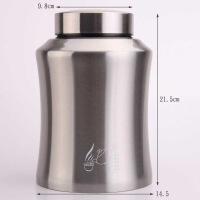 【特惠购】茶叶罐金属大号不锈钢螺纹口透明pc密封厨房储物罐普洱茶叶桶茶具