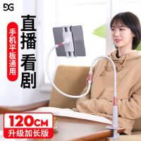 懒人手机支架iPad平板电脑架床头床上用*桌面通用pad支撑夹子主播直播多功能拍摄神器俯拍抖音可调节升降