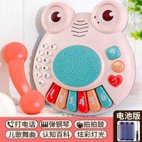 六一儿童节礼物婴幼儿童乐器玩具儿童百科音乐电话机仿真电子琴0-1-3岁宝宝手拍鼓音乐拍拍鼓