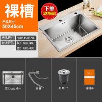 台中盆洗菜盆 手工盆单槽双槽厨房水池304不锈钢洗碗池洗菜盆 手工水槽套餐