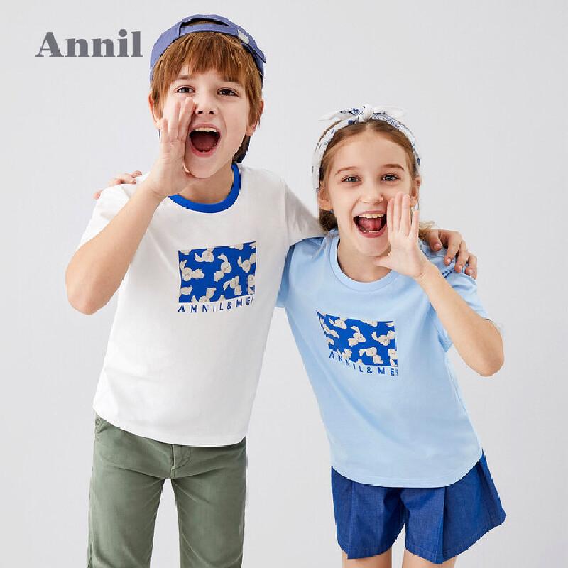 【限量秒杀】安奈儿童装男女童短袖T恤纯棉2020新款洋气印花一家三口亲子装夏