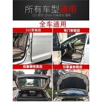 汽车门密封条隔音通用型双层胶条防尘异响降噪静音全车用改装