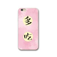 多吃少食iphone6s硅胶创意可爱手机壳X苹果7plus防摔保护套8p情侣