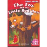 重塑经典 双语童话会 狐狸和小红母鸡 [澳] 布伦达帕克斯(Brenda Parkes)改写 [美] 洛伦E. 中国电