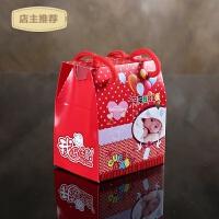 家用糖盒婚庆用品喜糖包装创意可爱喜糖盒 结婚回礼手提盒糖果盒糖袋SN2580