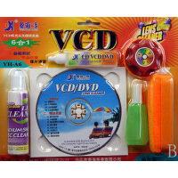 正品 6合1 清洁碟 清洗碟 清洁剂 VCD/DVD影碟机/电脑光驱