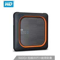 WD西部数据500G/1T/2T USB3.0固态移动硬盘My Passport Wireless无线WIFI