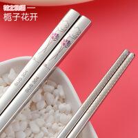 304不锈钢筷子套装家用防滑方快家庭中式合金筷子银筷子长筷子