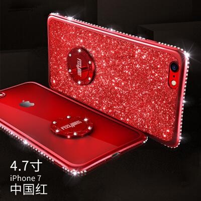 苹果7手机壳iphone7plus软硅胶i8套水钻七指环8plus防摔6s潮女款 苹果i7/8 4.7寸 中国红
