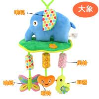 Happymonkey宝宝摇铃床头铃床挂风铃 婴儿风铃推车挂件铃响纸玩具
