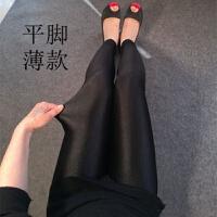 加大码80-240斤加绒高腰踩脚光泽裤外穿修身打底裤薄款长裤女