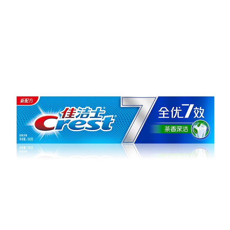 【宝洁】佳洁士全优7效 茶香深洁 牙膏 180克