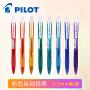 pilot百乐笔百乐自动铅笔HRG-10R学生自动铅笔  百乐活动铅笔 0.5mm多色可选 可伸缩笔尖  不易断芯标价单只出售