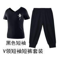 儿童舞蹈服秋冬女孩跳舞衣服女童中国舞练功体套装少儿拉丁服装 黑色 短袖 短裤
