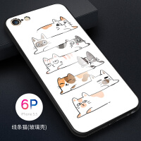 苹果X手机壳新款XR可爱8P猫咪7P保护套个性XSmax女款6splus玻璃硅胶套网红i7创意i8潮
