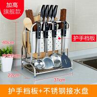 304不锈钢砧板筷子筒架锅铲勺挂架菜板刀具刀架厨房收纳置物架子