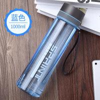 言标 大容量太空杯便携水杯塑料学生运动水壶户外大码杯子随手杯1000ml