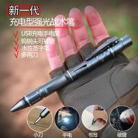 带刀战术防身笔钨钢多功能户外防卫武器野外求生手电照明工具女士自卫用品防狼器
